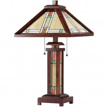 Tischlampe modern Woogeo